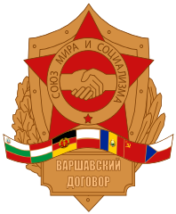 Logo des Warschauer Pakts